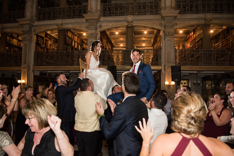 District Remix George Peabody Library wedding reception